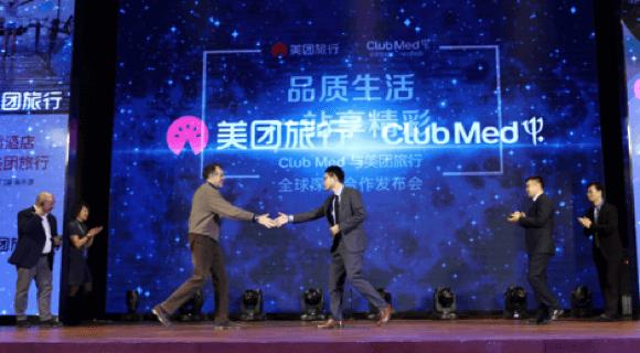 美团旅行与Club Med达成全球深度合作 一站开启品质生活