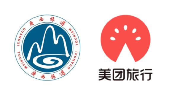 美团旅行与广西旅游发展委达成战略合作,打造旅游电商扶贫模式