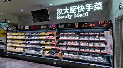 """美团旗下生鲜超市小象生鲜开业 主打""""越快越新鲜"""""""