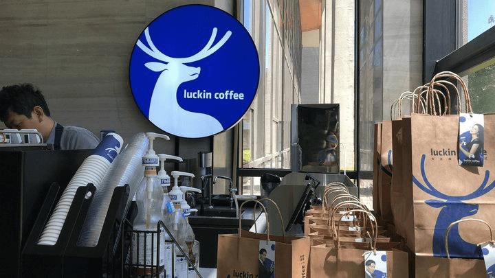 美团外卖与瑞幸咖啡达成合作 全国21城门店集体上线