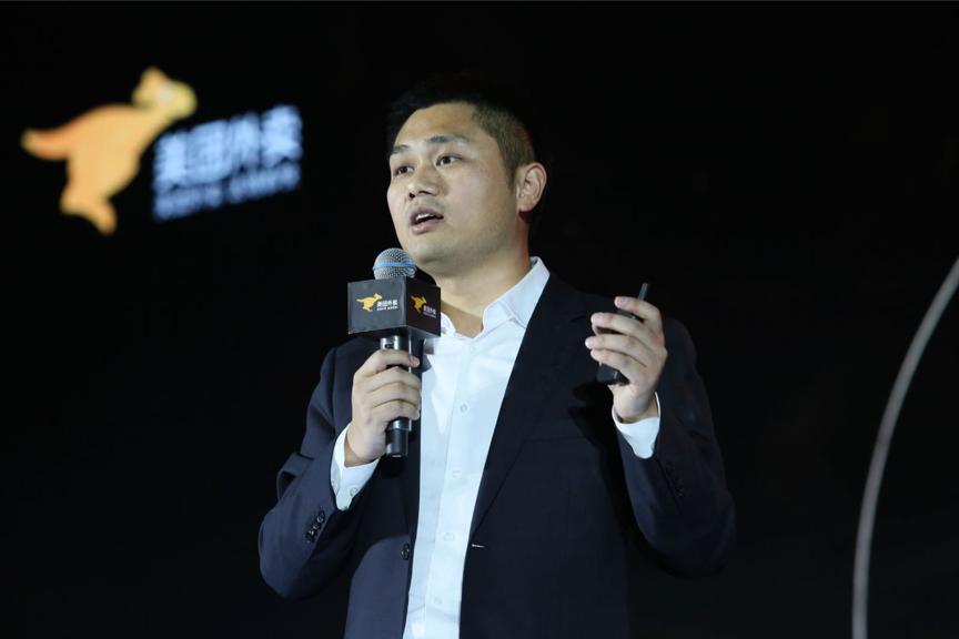 2019外卖产业大会召开 美团宣布投入110亿扶持商户发展