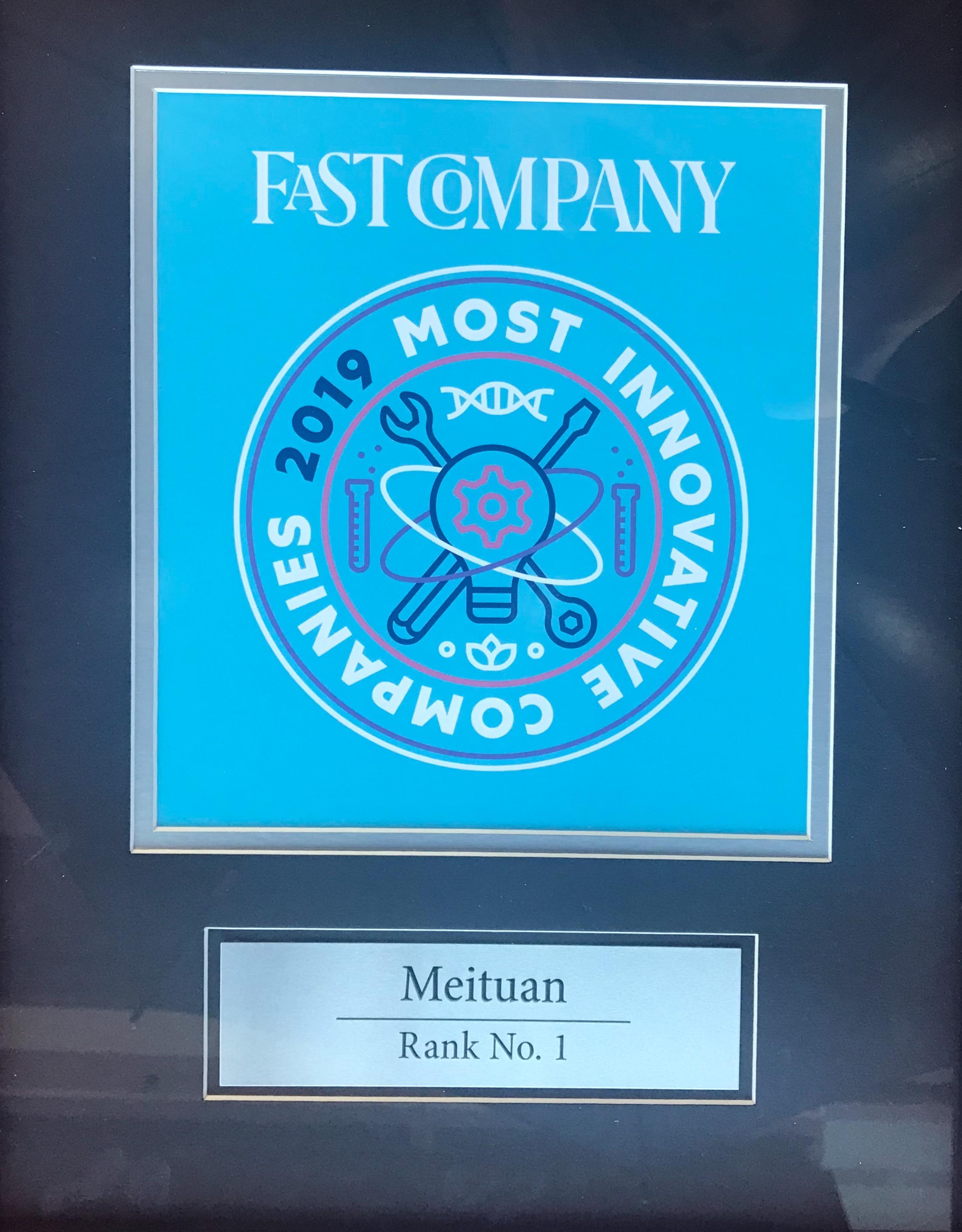 全球最具创新力企业榜单出炉,这家北京企业夺冠
