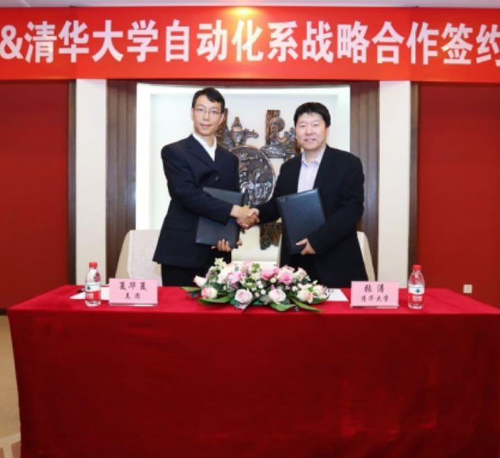 威廉希尔手机版与清华大学自动化系签署合作意向书
