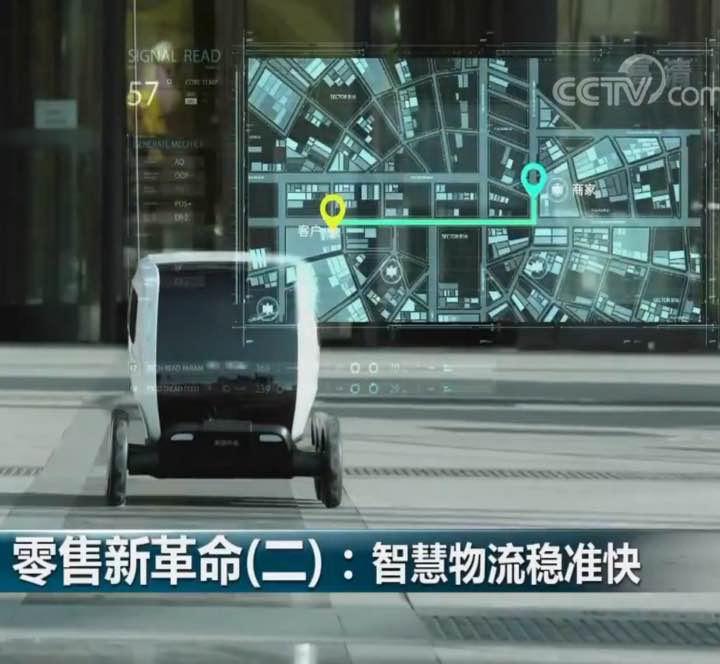 威廉希尔手机版无人配送车亮相央视
