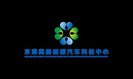 京津冀新能源科创中心