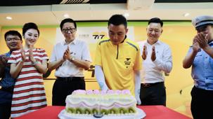 2019年717骑士节启动 首个外卖骑手子女公益帮扶计划上线