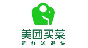 美团成立优选事业部入局社区团购 小象更名买菜事业部