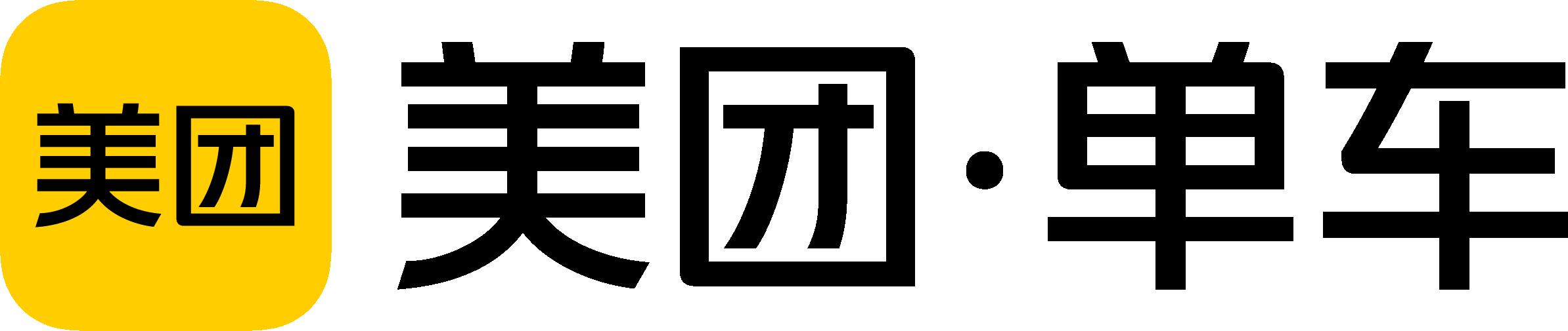 Meituan