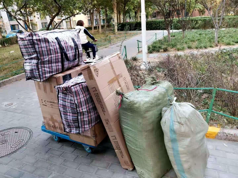 这几包行李是我全部的家当